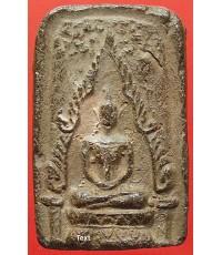 พระชินราชท่าเรือ พิมพ์ใหญ่ อ.ชุม ไชยคีรี