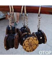 กระเป๋าพวงกุญแจจากกะลามะพร้าว