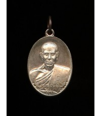 เหรียญเม็ดแตง หลวงปู่ธรรมรังสี