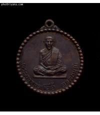 เหรียญหลวงปู่ตื้อ รุ่นสอง นครพนม