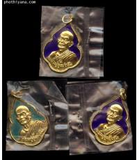 เหรียญพิทักสันติราษฏ์ หลวงปู่ดุลย์