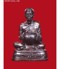 พระบูชา หลวงปู่บุญมีบาตรใหญ่