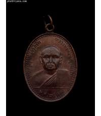 เหรียญหลวงปู่ท่อน รุ่นแรก