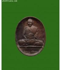 เหรียญลายเซ็นต์ ของหลวงปู่ดู่ (3)