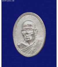 เหรียญหล่อรุ่นแรก หลวงปู่ศรี
