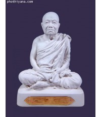 พระบูชาหลวงปู่ศรี มหาวีโร วัดป่ากุง