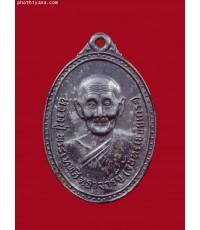 เหรียญเงิน หลวงปู่จันทร์ วัดศรีเทพ