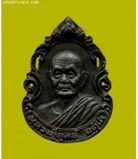 หลวงปู่ดุลย์ เหรียญหล่อ รุ่นแรก(2)