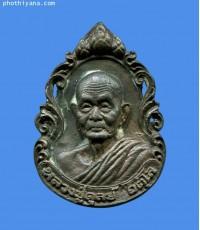 หลวงปู่ดุลย์ เหรียญหล่อ รุ่นแรก(3)