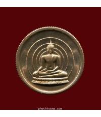 เหรียญพระพุทธ พระมหาวิบูลย์