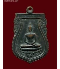 เหรียญพระพุทธ หลวงปู่จันทร์ ปี 2500