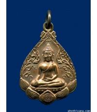 เหรียญพระพุทธ 3 กษัตริย์ หลวงปู่ดู่ ปี 2519