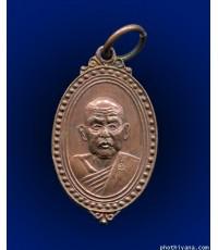 เหรียญมัญจาคีรี หลวงพ่อผาง แจกกรรมการ