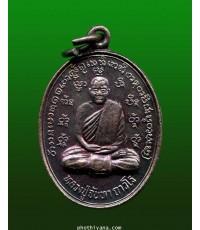 หลวงปู่จันทา ถาวโร เหรียญรุ่นแรก