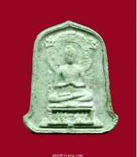พระธรรมจักร ผงจักรพรรดิแห่งสายกัมมัฏฐาน เขียว