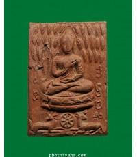 พระพุทธนฤมิตโชค(กวางเล็ก) หลวงพ่อจรัญ วัดอัมพวัน