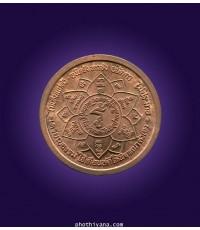 เหรียญ ++ รู้ ++ หลวงปู่หล้า