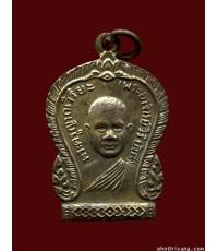 เหรียญพระอาจารย์วิริยังค์ รุ่นแรกเสมา