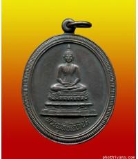 เหรียญพระพุทธสิหิงค์ ภปร. 60 ปี ธรรมศาสตร์