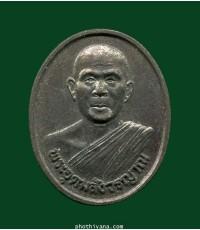เหรียญหลวงพ่อสนธิ์ อนาลโย