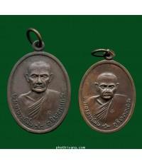 เหรียญภูริทัตโต (อ.มั่น) ใหญ่-เล็ก