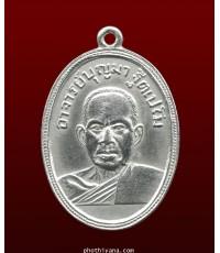 เหรียญพระอาจารย์บุญมา รุ่นแรก ปี 2506