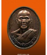 เหรียญเจ้าคุณสนธิ์ อนาลโย วัดพุทธบูชา