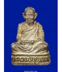หลวงปู่บุญฤทธิ์ รูปหล่อ รุ่นแรก ปี 2550 เงิน