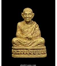 หลวงปู่บุญฤทธิ์ รูปหล่อ รุ่นแรก ปี 2550 ทองคำ
