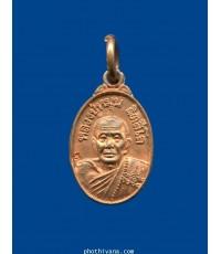 เหรียญเม็ดแตงหลวงปู่หมุน วัดบ้านจาน