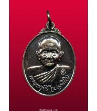 เหรียญหลวงปู่บุญฤทธิ์ รุ่น โชคดี
