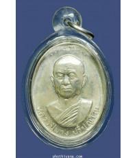หลวงปู่ผาง ปริปุณฺโณ เหรียญรุ่นแรกเนื้อเงิน
