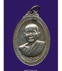 เหรียญสัมฤทธิ์ หลวงปู่สิม 2517