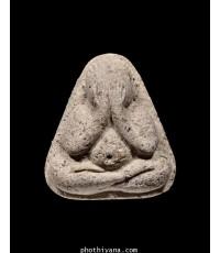 พระปิดตาหลวงปู่ทิม วัดละหารไร่ ปี 2517