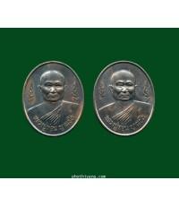 เหรียญขวานฟ้าหลวงปู่ท่อน รุ่นแรก