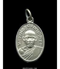 เหรียญรุ่นแรกอุปัชฌาย์เทือก พังงา