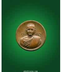 เหรียญขวัญถุงหลวงปู่สิม พ.ศ.2518