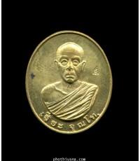 เหรียญหลวงปู่เจี๊ยะ รุ่น2