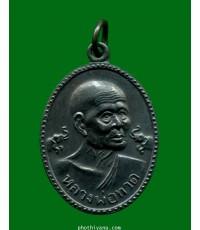 เหรียญหลวงพ่อทวด วัดบางนอน รุ่นแรก ปี 2505