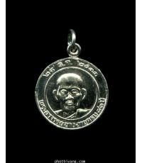 เหรียญหลวงปู่ขาว รุ่น2