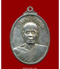 เหรียญพระอาจารย์บัวเกตุ ครบรอบ 60 ปี