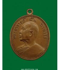 เหรียญอาจารย์ฝั้น รุ่น9 ทองแดง