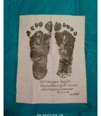 ผ้ารอยเท้าหลวงพ่อผาง ปี2520