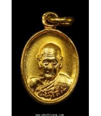 เหรียญหลวงปู่ขาว เหรียญเม็ดแตง อีสาน
