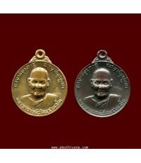 เหรียญหลวงปู่ชอบ ปี18 รร.จอ สร้าง