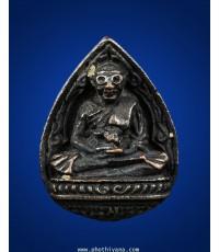 เหรียญหล่อฉลองสมณศักดิ์ หลวงพ่อฤาษีลิงดำ