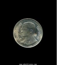 เหรียญมหามงคล หลวงปู่ศรี มหาวีโร