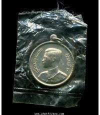 เหรียญพระราชทานรัชกาลที่ 9