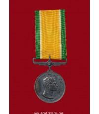 เหรียญครองราชย์ 25 ปี รัชกาลที่ 9