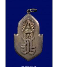 เหรียญพระราชทาน ภปร.